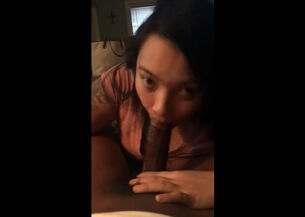 Amateur asian bbc